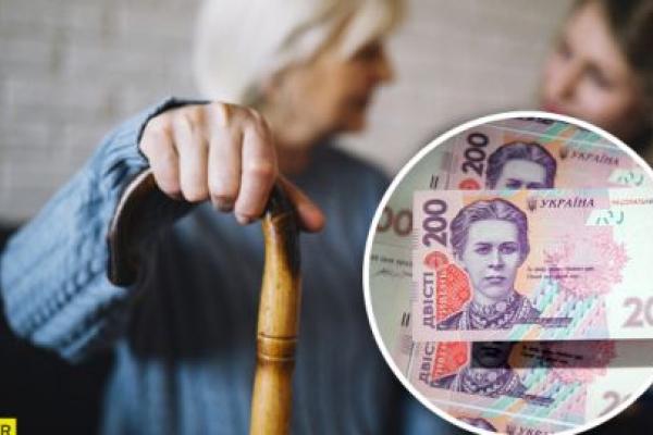 Понад 130 тисяч буковинців з 1 березня отримуватимуть підвищену пенсію