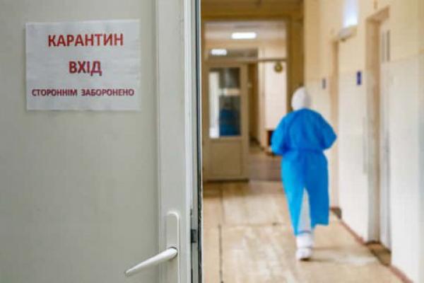 В Україні оновили зонування карантинних зон: Буковина знову в червоній зоні