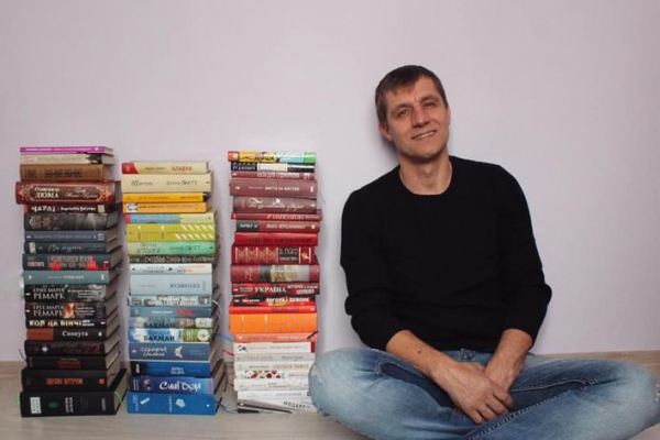 Козак Гаврилюк прочитав соту книжку у житті: