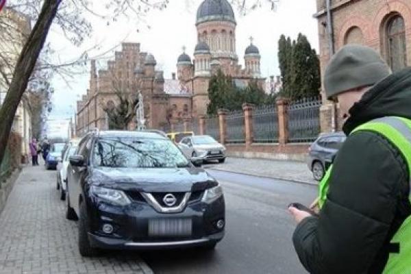Організацією паркування у Чернівцях займеться спеціальна робоча група