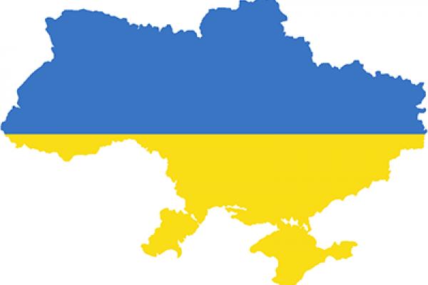 Місце України на мапі світу. Шляхи з болота