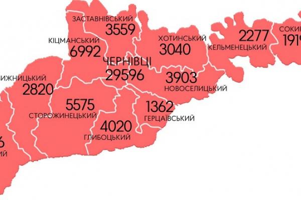 COVID-19 на Буковині: географія поширення
