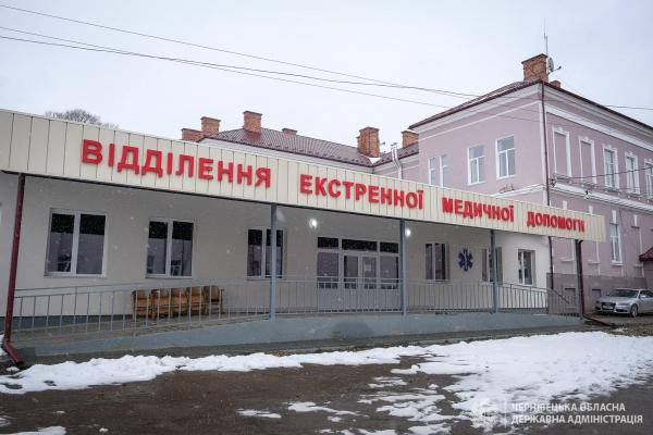 У Сторожинецькій лікарні невдовзі запрацює сучасне приймальне відділення