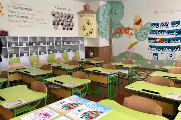У Чернівецькій області розширять мережу опорних шкіл