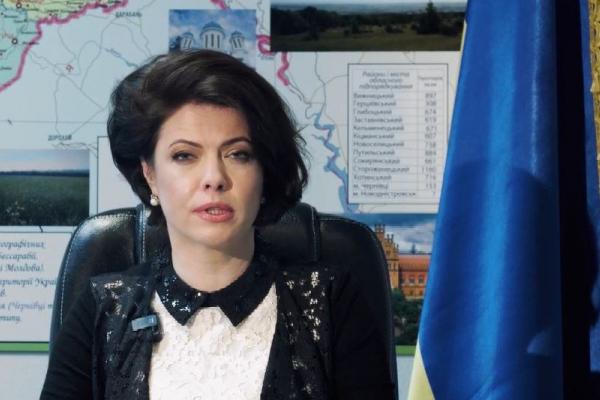 У Чернівецькій області від посади відсторонили головну прокурорку