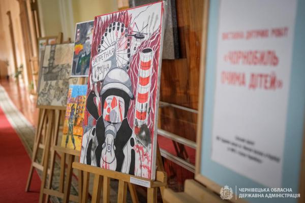 У Чернівецькій ОДА відкрили виставку «Чорнобиль очима дітей»