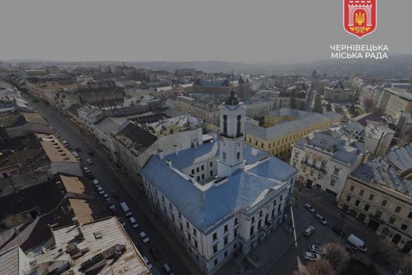 Чернівчани зможуть брати участь у процесі планування громадських просторів