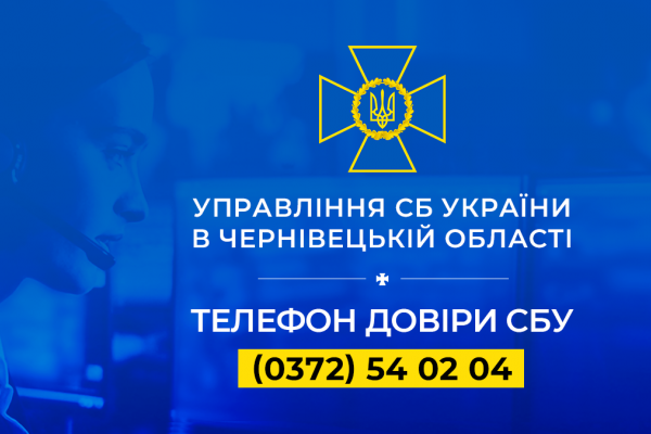 СБУ закликає українців особливо дбати про безпеку під час свят