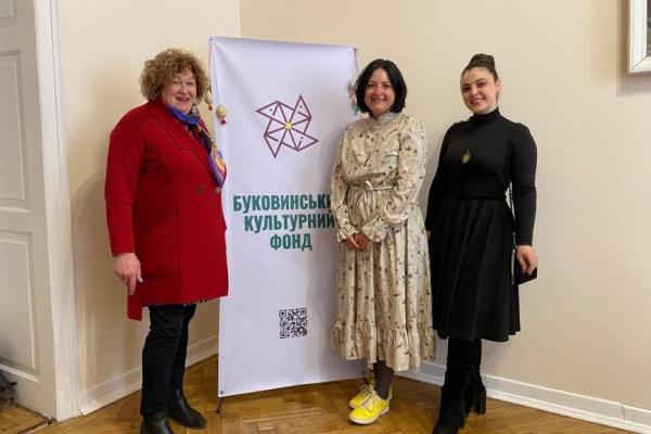 Буковинський культурний фонд отримав понад 150 заявок. Найкращих визначатимуть 16 експертів