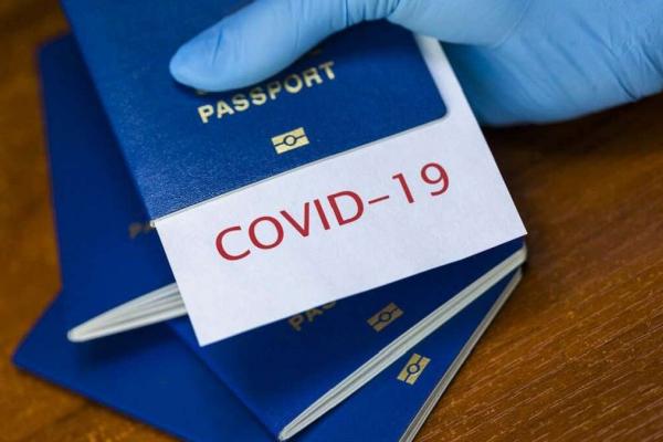 Сертифікати вакцинації проти COVID-19 можна буде отримати онлайн із 1 липня цього року