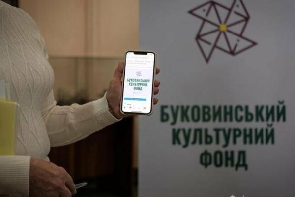 170 заявок майже на 35 мільйонів гривень отримав за місяць Буковинський культурний фонд