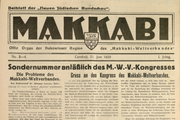 Виставку до 100-річчя першого чемпіонства футбольної команди «Маккабі Чернівці» відкриють 28 травня