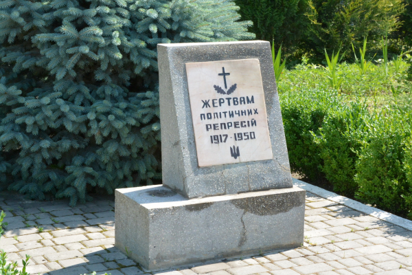 Пам'ять жертв депортацій буковинців до Сибіру вшанують у Чернівцях
