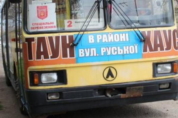 На Руській у Чернівцях обвалилася ділянка дороги. Громадський транспорт змінив звичні маршрути