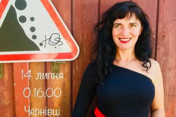 Юлія Косівчук презентує у Чернівцях свою нову книжку