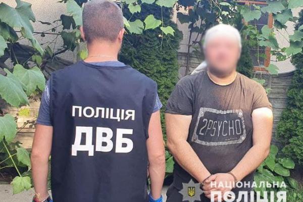 У Чернівцях екс-міліціонер організував наркобізнес
