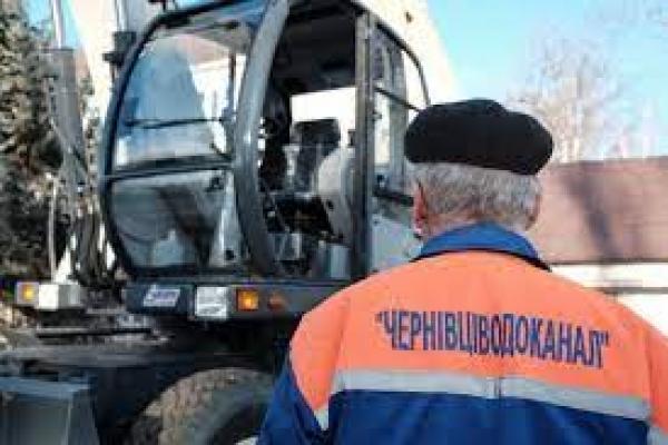 Борги Чернівціводоканалу сягнули 50 мільйонів гривень