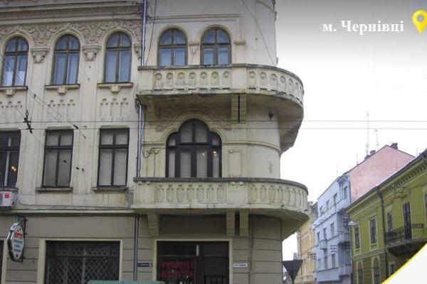 У Чернівцях віддадуть в оренду частину пам'ятки архітектури