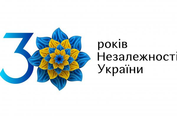 Як Чернівці відзначатимуть День Незалежності України. Програма заходів
