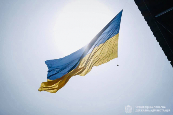 Буковинців закликають бути пильними під час святкування Дня Незалежності України