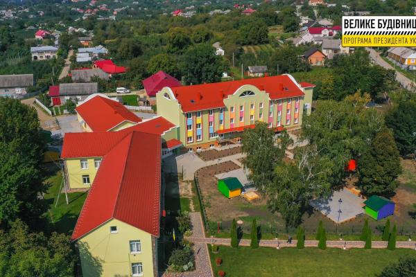 У Колінківцях будівлю школи-інтернату переобладнали на дитячий садок