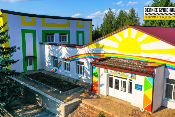 На Сокирянщині модернізують будівлю ліцею (ФОТО)
