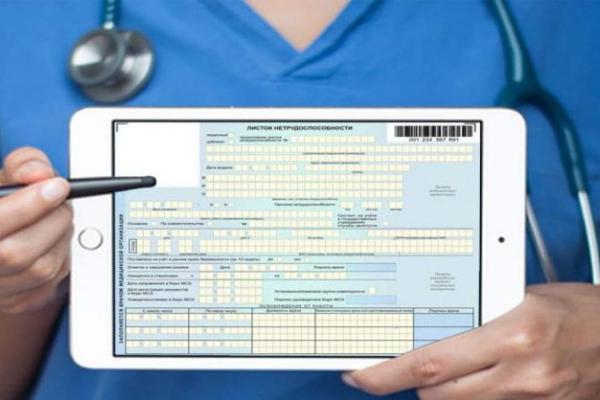 В Україні офіційно запрацювали е-лікарняні: як їх отримати