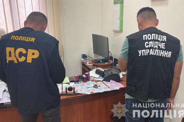 Посадовці на Буковині вимагали 30 тисяч хабаря за сприяння в орендуванні дитячого оздоровчого табору (ФОТО)